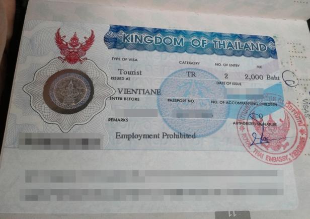 visa44