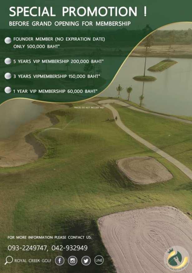 Royal Golf1