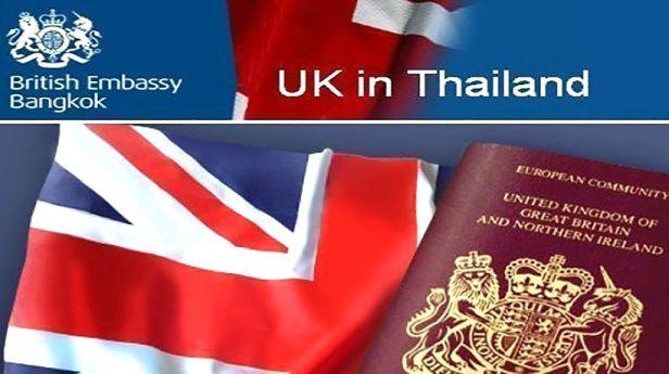 uk passport2